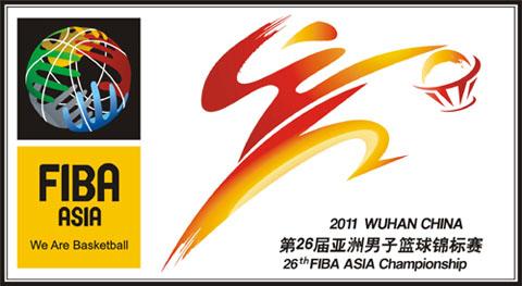fiba-asia-championship-2011
